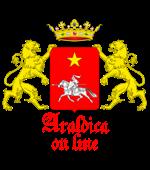 Banner del sito del Araldica On Line.