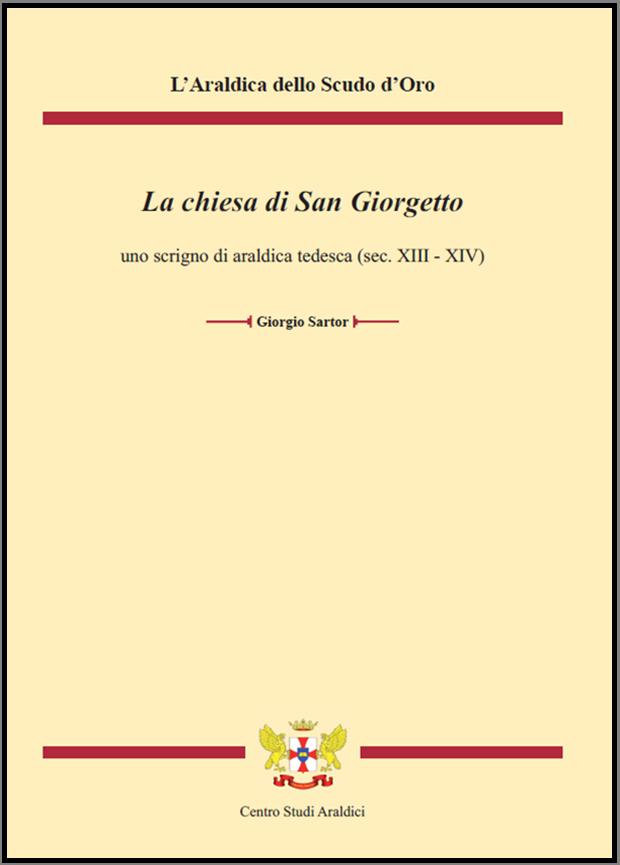 Copertina San Giorgetto